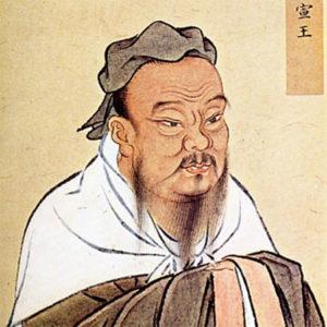 confucious_philosophy