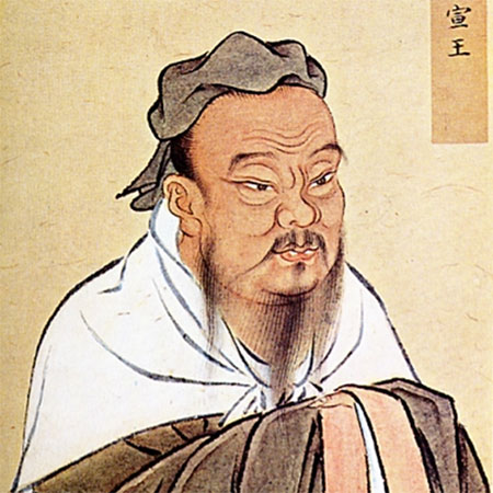 confucious_philosophy